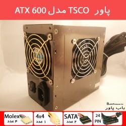 پاور کامپیوتر تسکو TSCO ATX 600 | کارکرد