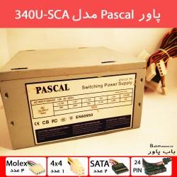 پاور کامپیوتر پاسکال Pascal 340U-SCA| کارکرد