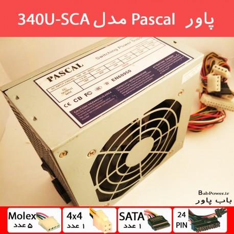 پاور کامپیوتر پاسکال Pascal 340U-SCA  کارکرد