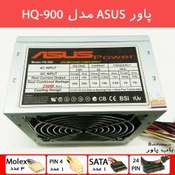 پاور کامپیوتر ایسوس ASUS HQ-900 | کارکرد