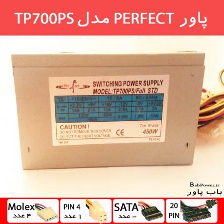 پاور کامپیوتر پرفکت مدل TP700PS | کارکرد