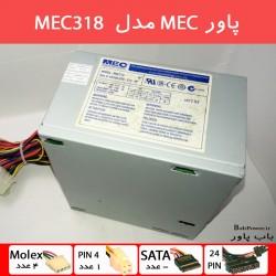 پاور کامپیوتر MEC مدل 318 | کارکرد