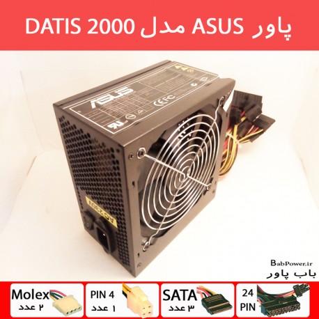 پاور کامپیوتر ایسوس مدل DATIS 2000   کارکرد