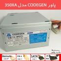 پاور کامپیوتر CODEGEN مدل 350XA | کارکرد