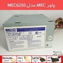 پاور کامپیوتر MEC مدل 6250 | کارکرد
