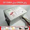 پاور کامپیوتر گرین GREEN مدل GP 250E4 | کارکرد