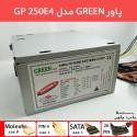 پاور کامپیوتر گرین GREEN مدل GP 250E4   کارکرد