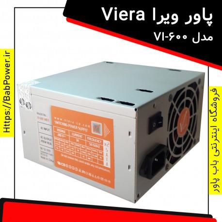 پاور کامپیوتر ویرا Viera مدل VI-600 | کارکرد