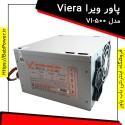 پاور کامپیوتر ویرا Viera مدل VI-500 | کارکرد