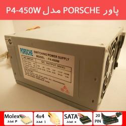 پاور کامپیوتر Porsche P4-450W | کارکرد
