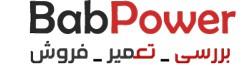 باب پاور | فروشگاه اینترنتی تخصصی پاور و منبع تغذیه