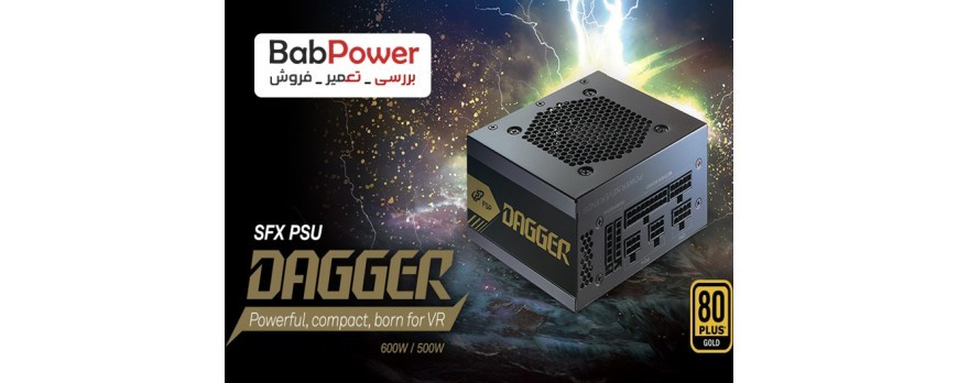 بررسی پاور FSP Dagger 600W